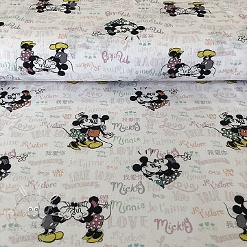 Bavlněná látka Mickey and Minnie True love digital print